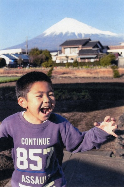 特選 「ゴジラ、富士にあらわる」  鈴木 茂