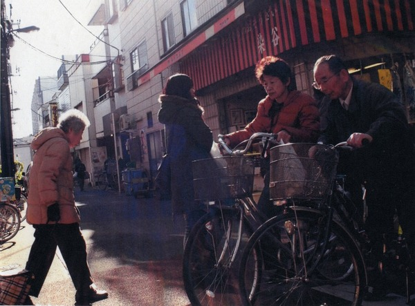 特選 「街角にて」  大石 粂男