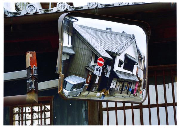 「関 宿」  北原 博