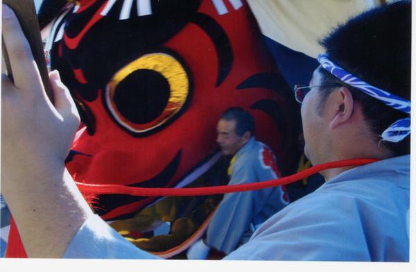 「仁藤の大獅子」(3枚組)赤堀末夫