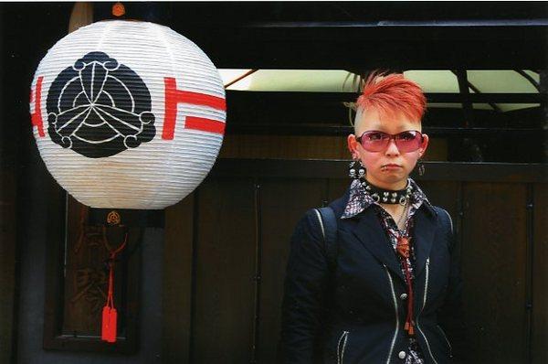 特選 「高山の異邦人」 藤田寛司
