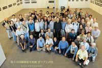 第59回静岡県写真展 オープン!