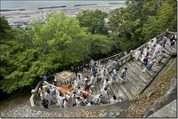 <静岡の今> 「家康400年祭」  山田 康
