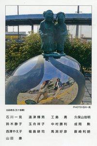 第9回 静岡デジタルフォト支部 写真展