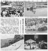 全日本フォトグランプリ