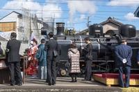 <静岡の今> 「SLブライダルトレイン」 吉川正宏