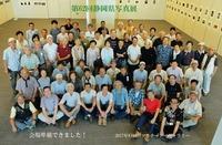 第62回静岡県写真展 開幕です!