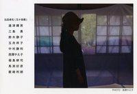 第11回 静岡デジタルフォト支部写真展