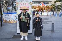 <静岡の今> 「お坊さんも街頭募金」  吉川正宏