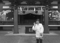 <静岡の今>「年の瀬」 小林一久