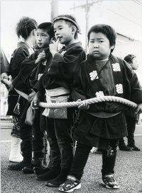 特選 鈴木 裕子