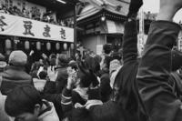 <静岡の今> 「平成31年の節分」  宗像正人