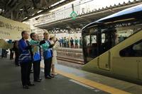 <静岡の今>「TRAIN  SUITE  四季島 来静」  高根美奈夫