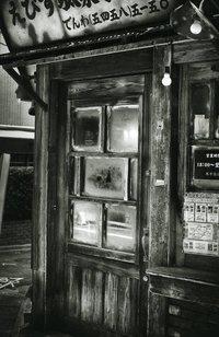 ●モノクロ写真の部 ◎特選 「小さな店」 北野旨基